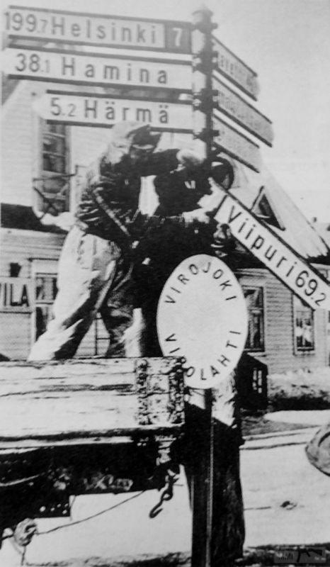94000 - Зимняя война (1939-1940)