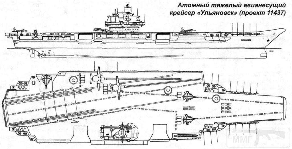 9402 - Два авианосца