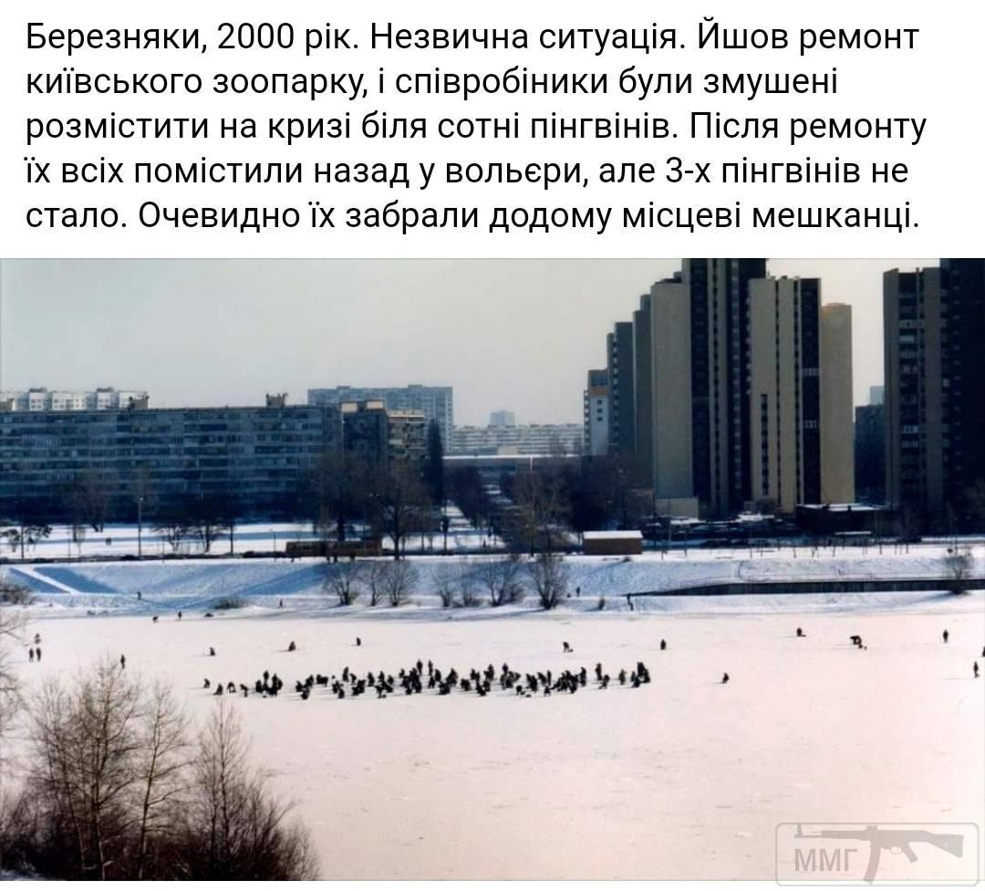 94029 - Киев