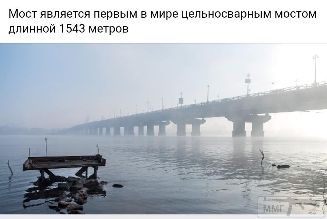 94034 - Киев