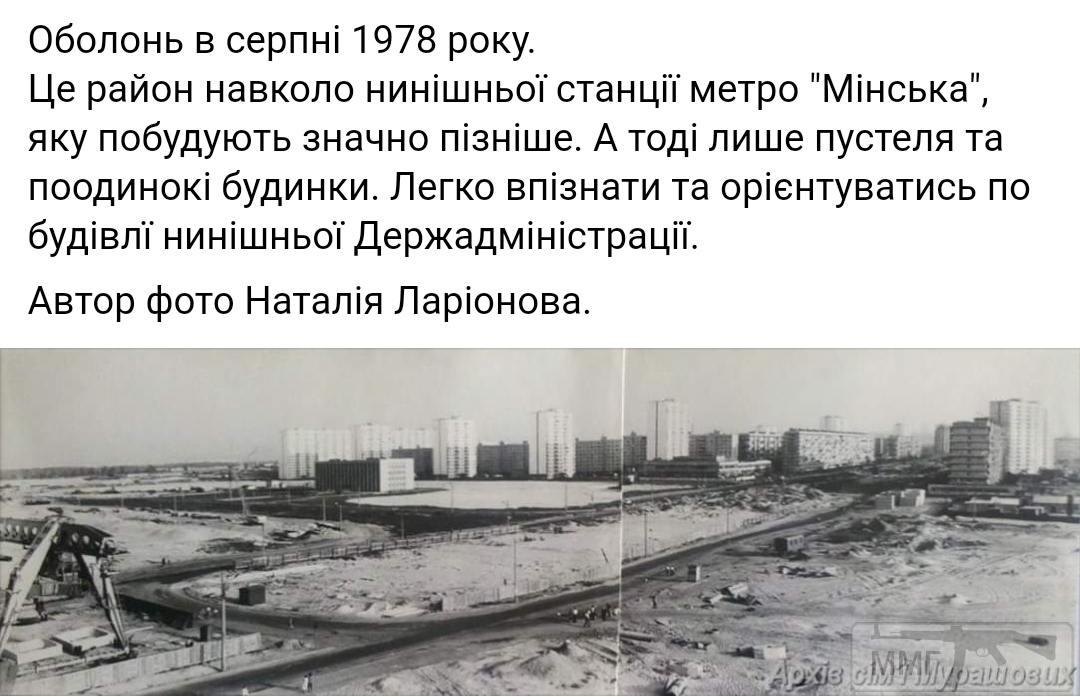 94037 - Киев
