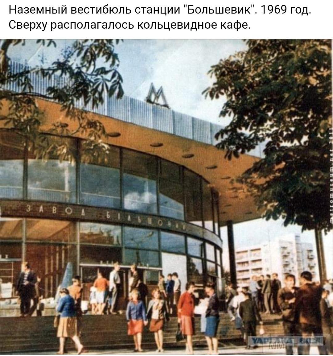 94039 - Киев