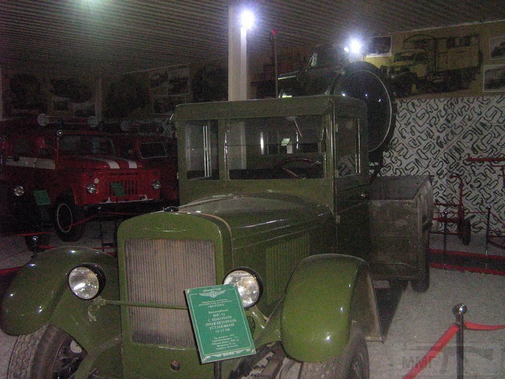 9405 - Музей техники Фаэтон в г. Запорожье