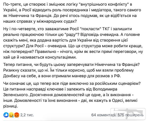 94061 - Украина - реалии!!!!!!!!