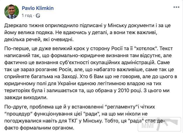 94062 - Украина - реалии!!!!!!!!