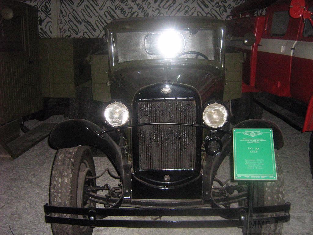 9407 - Музей техники Фаэтон в г. Запорожье