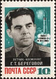 94074 - Освоение космоса - начало