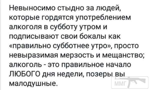 94089 - Пить или не пить? - пятничная алкогольная тема )))