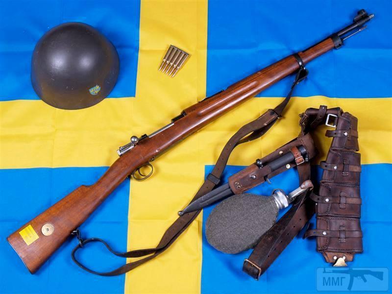 94092 - Фототема Стрелковое оружие