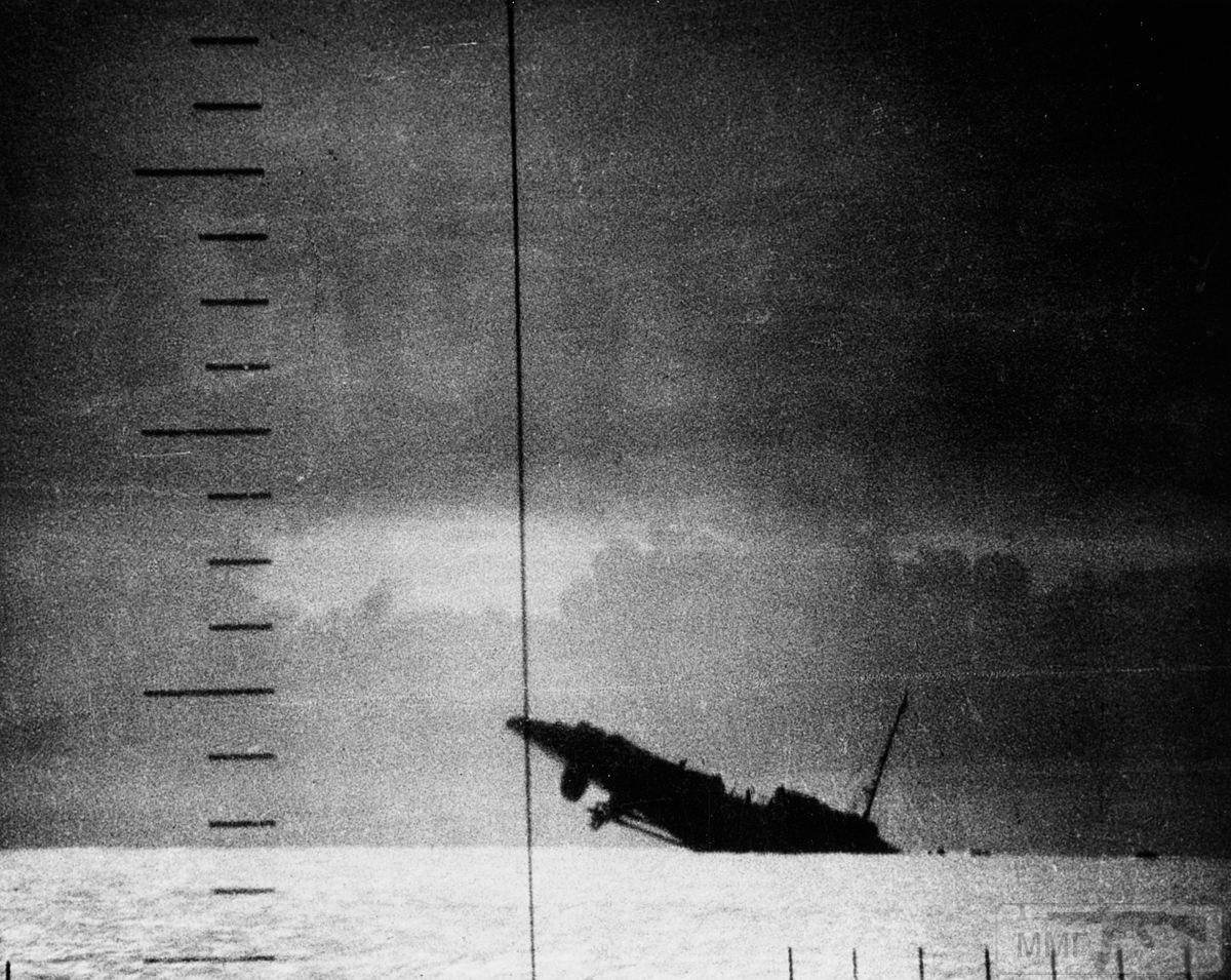 94106 - Военное фото 1941-1945 г.г. Тихий океан.