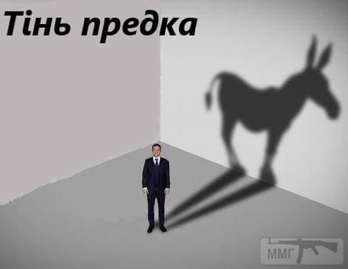94122 - Политический юмор
