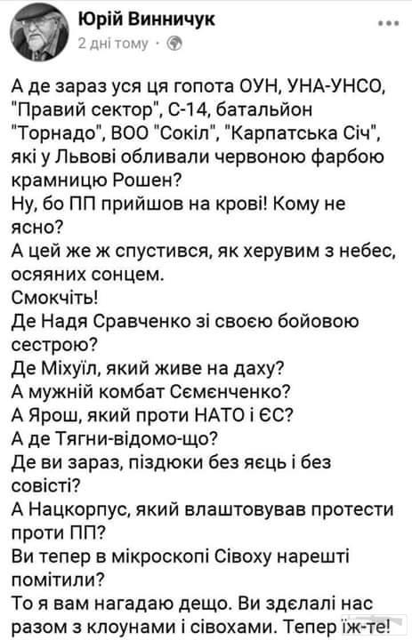 94123 - Украина - реалии!!!!!!!!