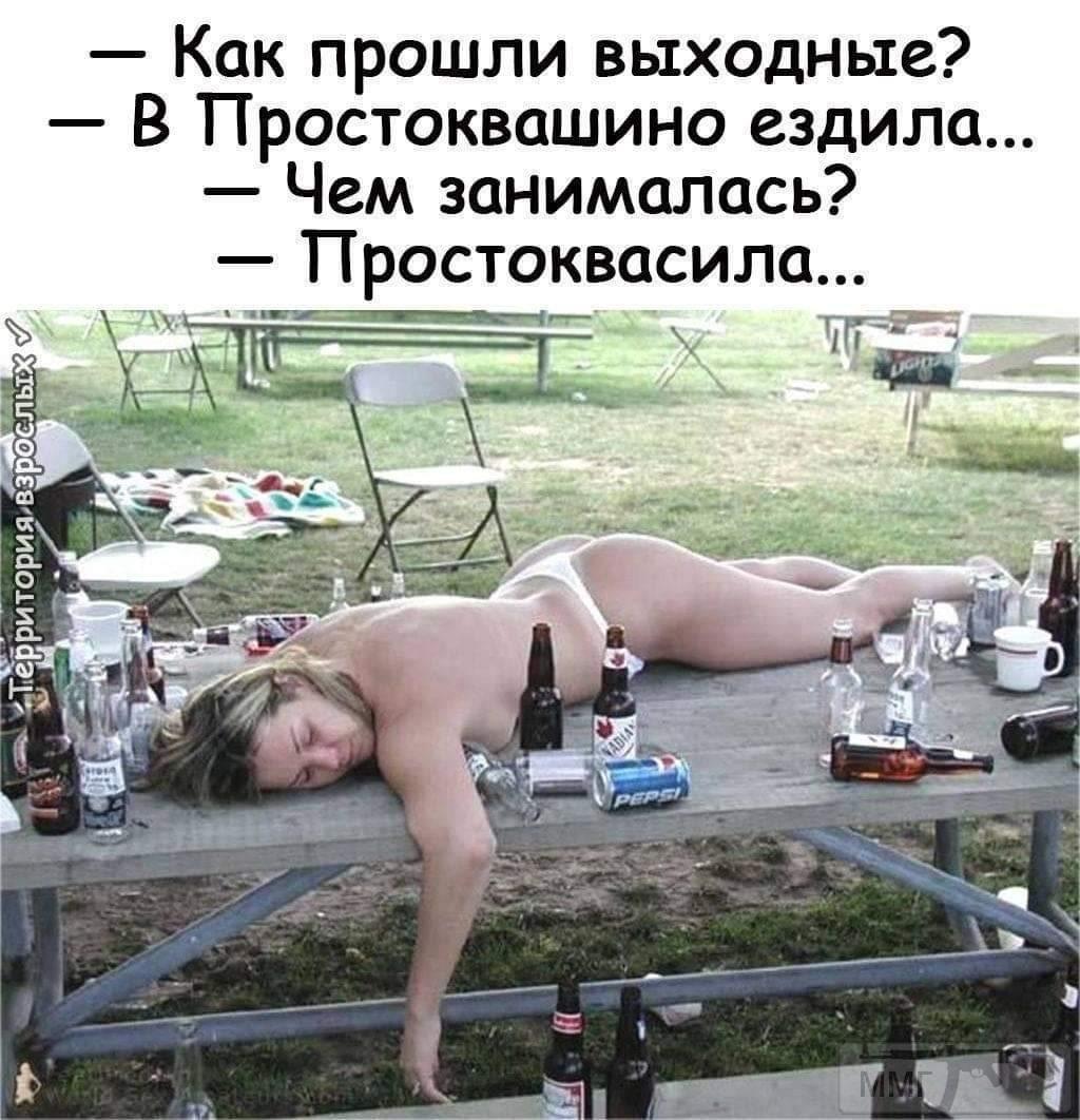 94130 - Пить или не пить? - пятничная алкогольная тема )))