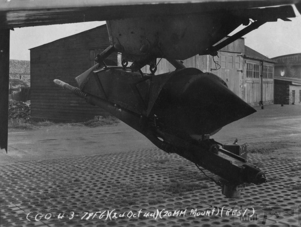 94148 - Авиационное пушечное вооружение