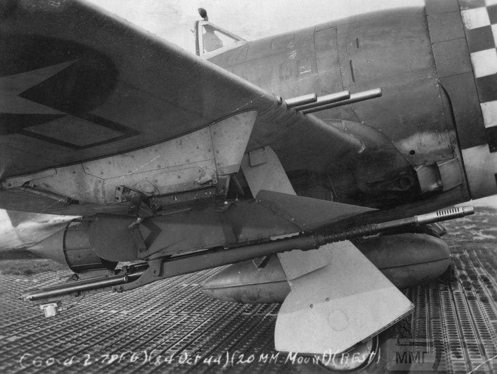 94149 - Авиационное пушечное вооружение