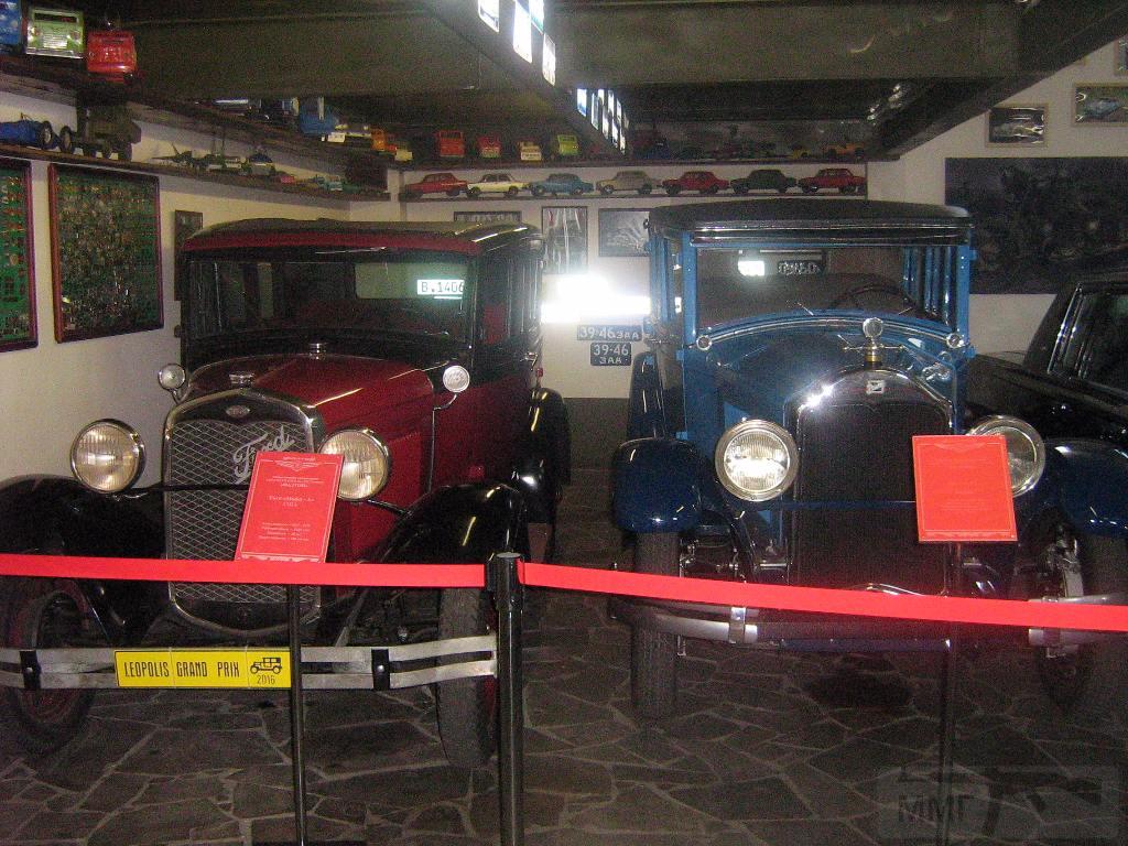 9418 - Музей техники Фаэтон в г. Запорожье