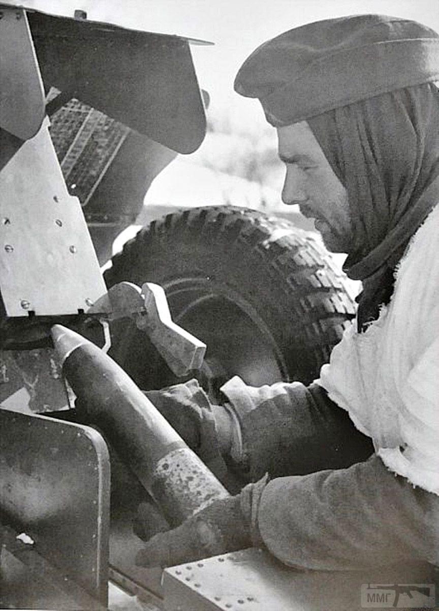 94181 - Военное фото 1941-1945 г.г. Восточный фронт.