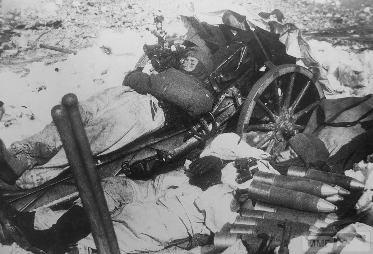 94182 - Военное фото 1941-1945 г.г. Восточный фронт.