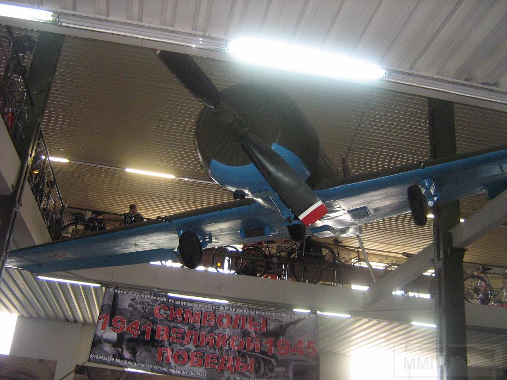 9419 - Музей техники Фаэтон в г. Запорожье