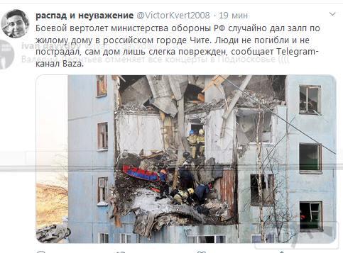 94196 - А в России чудеса!