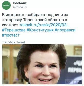 94198 - А в России чудеса!