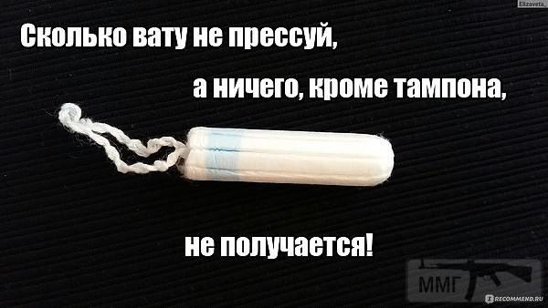 94199 - А в России чудеса!