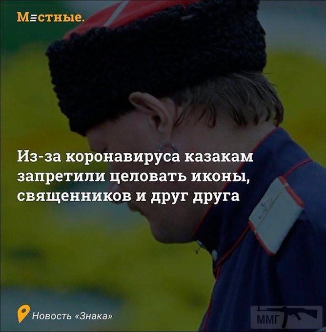 94201 - А в России чудеса!