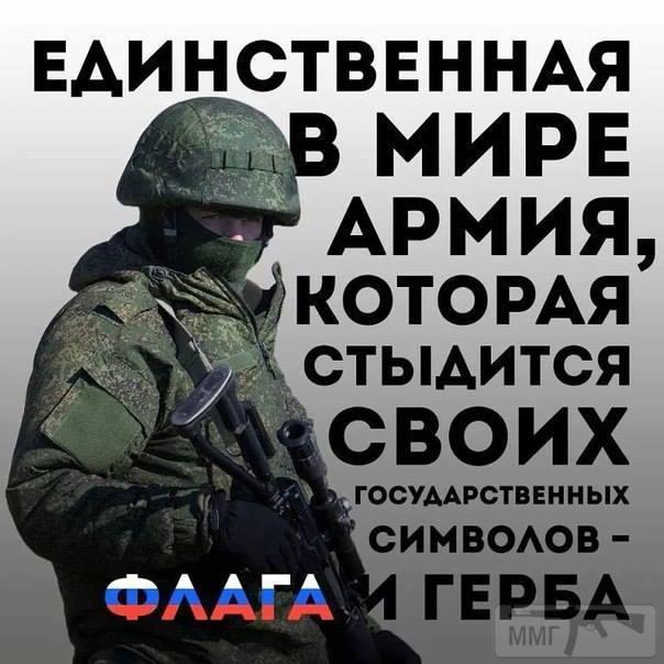 94204 - А в России чудеса!