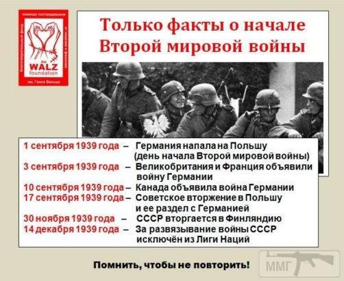 94205 - А в России чудеса!