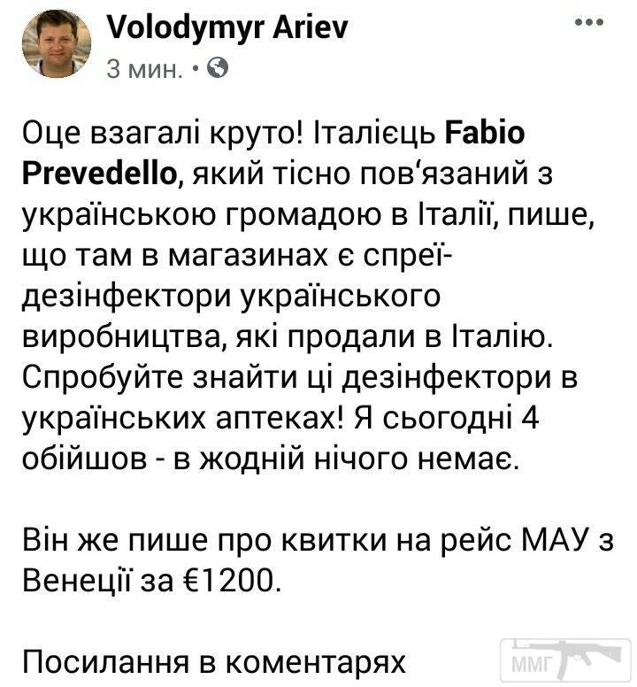 94312 - Украина - реалии!!!!!!!!