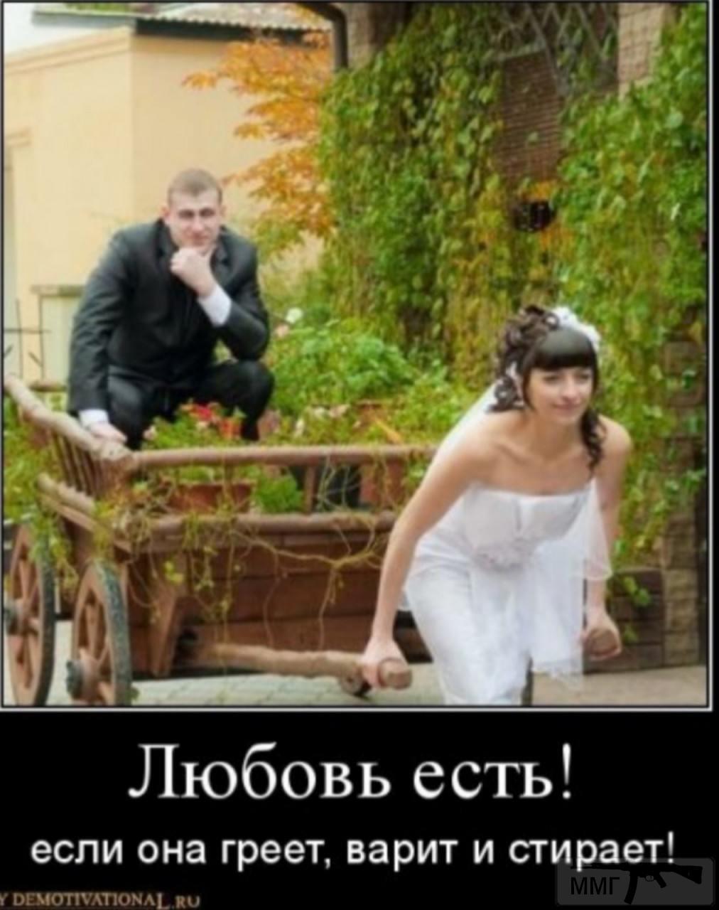 94316 - Отношения между мужем и женой.