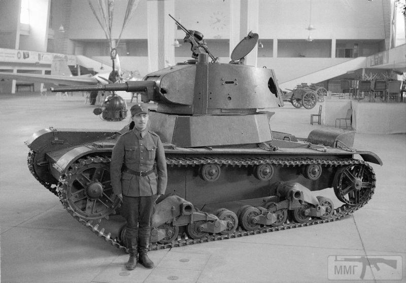 94326 - Зимняя война (1939-1940)