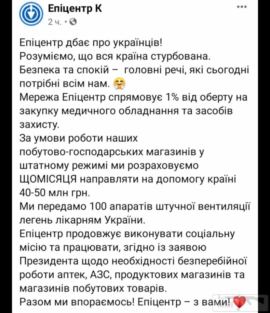 94414 - Украина - реалии!!!!!!!!