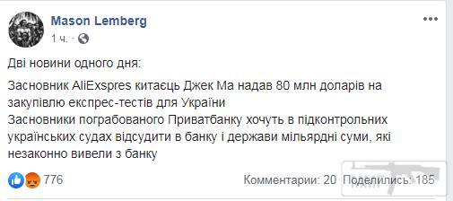 94415 - Украина - реалии!!!!!!!!