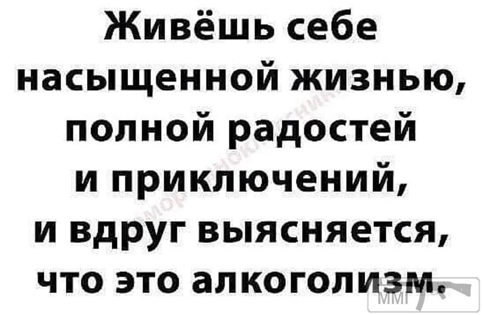94421 - Пить или не пить? - пятничная алкогольная тема )))