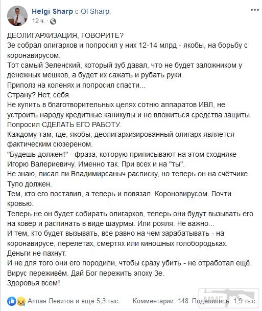 94443 - Украина - реалии!!!!!!!!