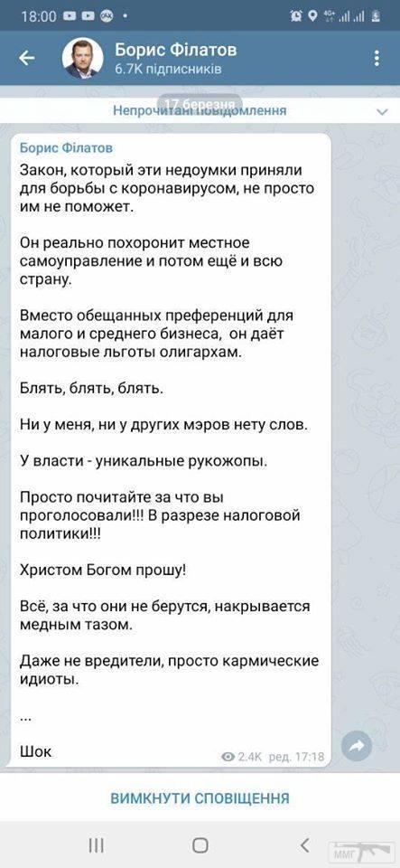 94451 - Украина - реалии!!!!!!!!