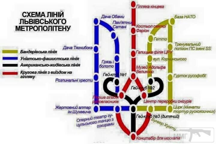94470 - А в России чудеса!