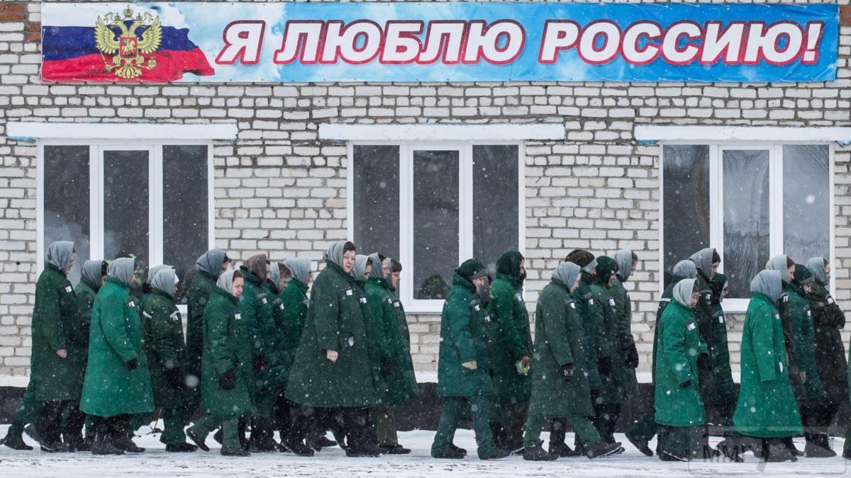 94471 - А в России чудеса!