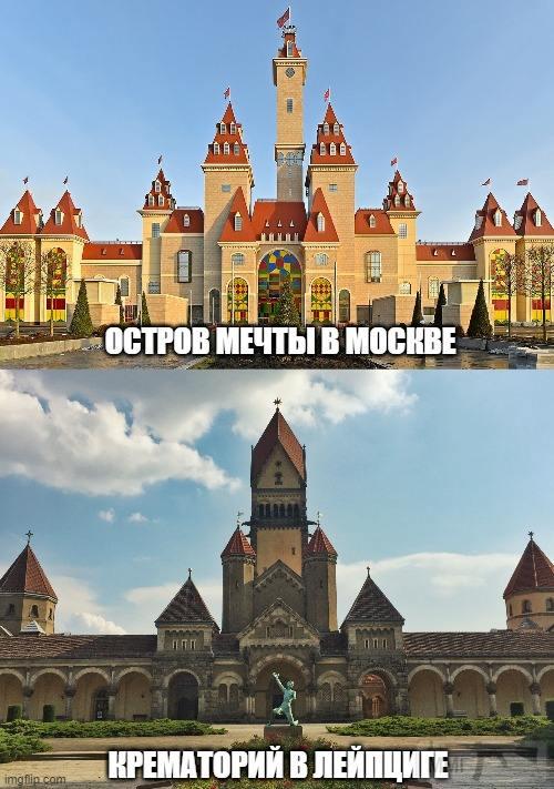 94472 - А в России чудеса!