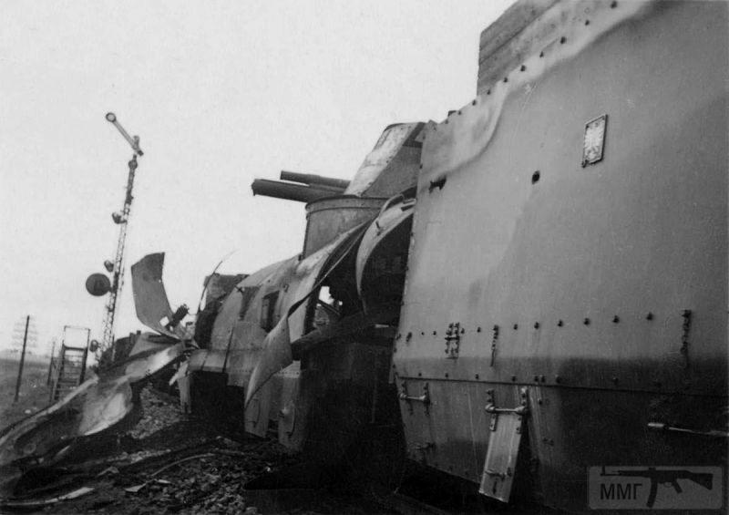 94501 - Раздел Польши и Польская кампания 1939 г.