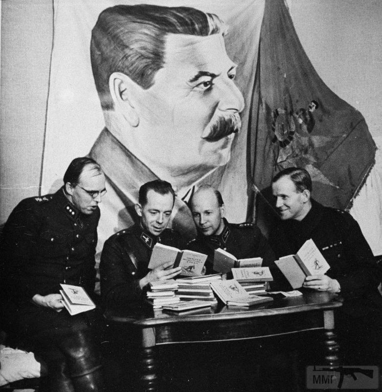 94534 - Зимняя война (1939-1940)