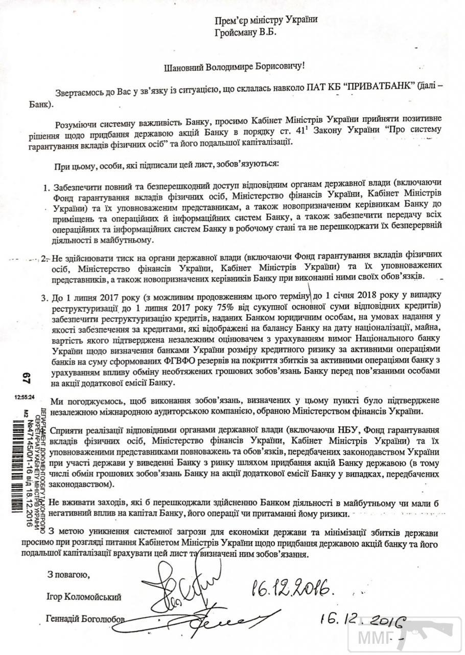 94539 - Украина - реалии!!!!!!!!