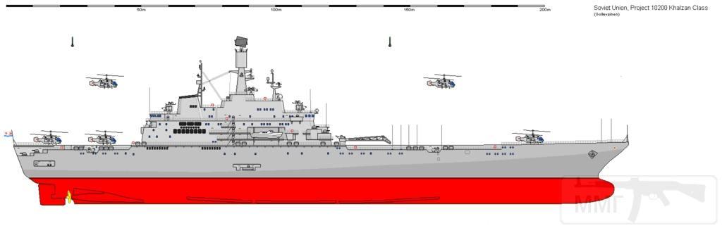 9455 - Два авианосца