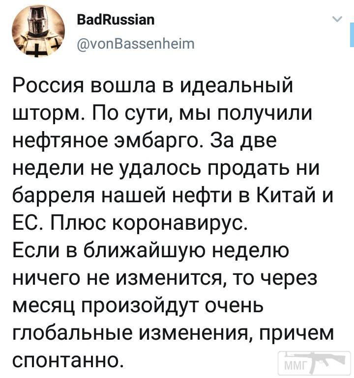 94568 - А в России чудеса!