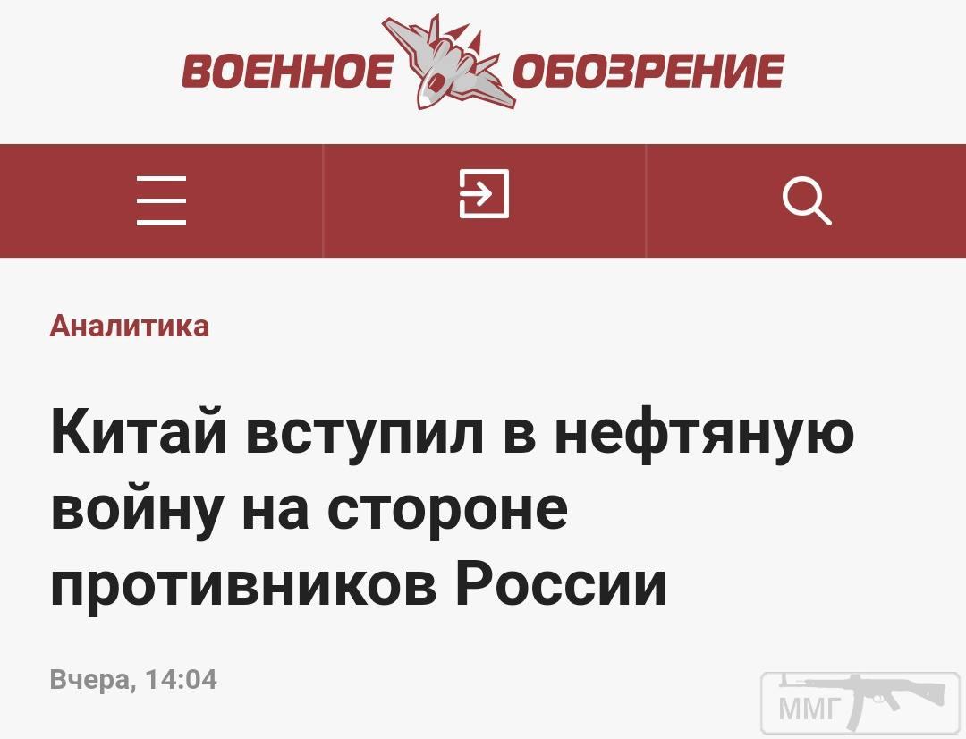 94569 - А в России чудеса!