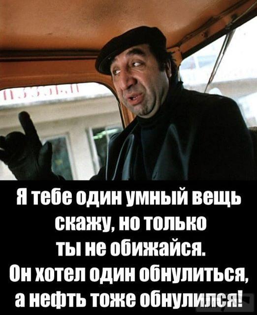 94572 - А в России чудеса!