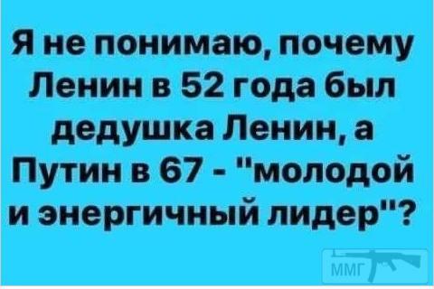 94573 - А в России чудеса!