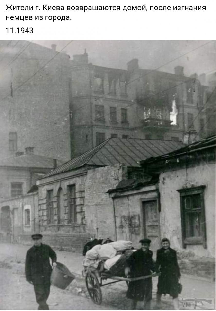 94588 - Киев