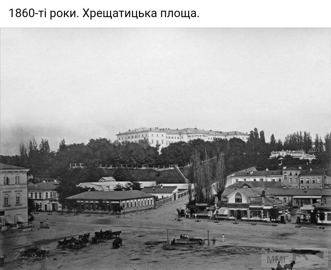 94589 - Киев